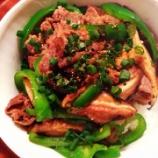 『牛肉とシイタケでオイスター醤油丼(簡単レシピ!)』の画像