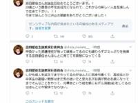 【元欅坂46】志田愛佳、自らの生誕委員にブチギレられる異常事態にwwwwwwwww