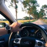 『【暮らしの防災】地震や台風でも安心して運転できる自動車』の画像