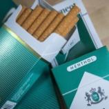 『【絶望】FDA「メンソールたばこは禁止します☺️」 ← タバコ株完全終了のお知らせwwwwwwww』の画像
