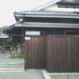 『川西市のはなれにある日本家屋のギャラリー&カフェ~【ハナレ(HANARE)】』の画像
