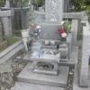 柴山師匠の墓参り 2017