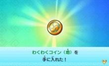 妖怪三国志 わくわくコイン(地)のQRコードだニャン!