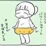 はるちゃんにバルーンスカート①