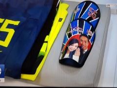【 画像 】インテル長友の脛当てが夫婦の写真www