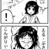 紅莉栖「岡部がテクノブレイク!?」