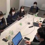 『12月11日 ビジネスアイデアの授業』の画像