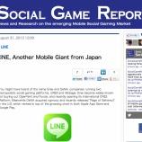 『マイネット・ジャパンがシンガポールに拠点 世界に向けて情報発信【湯川】』の画像