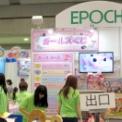 東京おもちゃショー2015 その14(エポック社)