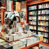 『【画像】街の本屋さん、終わってた・・!!たぶんお前らの想像の3倍終わってる』の画像