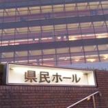 『チューリップ45周年ライブ その4』の画像