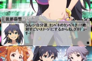 【グリマス】イベント「決行!プラチナスターライブ1st」パフォーマンス台詞まとめ