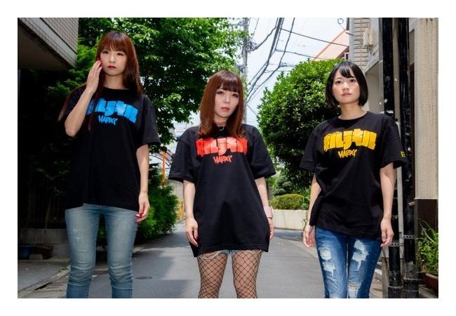 キルラキル、クッソイカしてるTシャツを発売