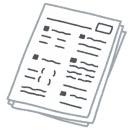 令和元年度 第20問(土地家屋調査士の義務)