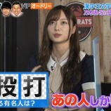 『【乃木坂46】梅澤美波さん・・・それは・・・』の画像