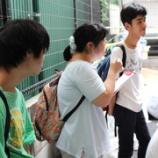 『【早稲田】三年生職場見学①』の画像