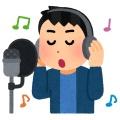 自分の歌声を録音してみたがキモすぎワロタwww