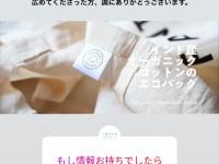 """【乃木坂46】大園桃子のおかげで""""あのアイテム""""が爆売れしてしまうwwwwwwww"""