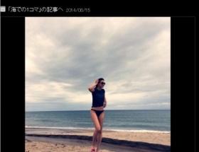 江角マキコの超セクシー黒ビキニ姿wwwwwwww