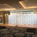 『DAIHATSU YONEX JAPAN OPEN 2019 カクテルパーティー♪』の画像