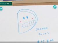 """【日向坂46】DASADAクッション誕生の瞬間!?特典映像を""""チョイ見せ""""企画きた!"""