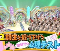 【欅坂46】けやかけのセット変わった?