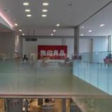 『メイワンから遠鉄百貨店に移転?無印良品が新館4Fに2019年4月26日(金)オープン!』の画像
