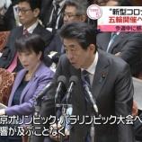 『【終了】アフターコロナで最も打撃を受ける国は日本!コロナ蔓延のタイミング、何もかも悪すぎる結果に。』の画像