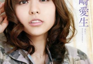 【朗報】声優の豊崎愛生さん、髪をショートにして美少女になる