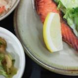 『今日のあべQ(鮭の塩麹漬け焼き)』の画像