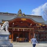 『【写真】 立川 TEXAS~諏訪神社。 (RX1)』の画像