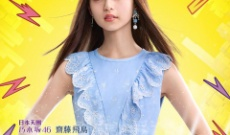 【乃木坂46】『台湾SEVEN』ソロバージョン画像が公開!