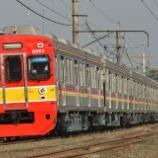『修繕完了!!東急8000系8003F12連復帰』の画像