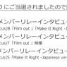 """BTSで当選したDVDの内容+""""Map of the Soul""""DVDのランダムカードは、誰ゲット?"""