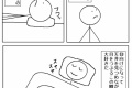 """男「そろそろ""""睡眠漫画""""が流行るんじゃね!?」"""