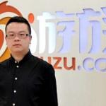 【中国】人気のゲーム会社「游族(Youzu)」社長・林奇さん、毒を盛られて死亡!