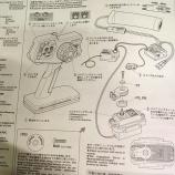 『サーボ・受信機・コントローラーの繋ぎ方』の画像