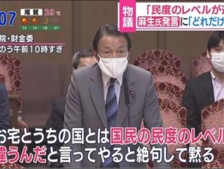 【民度0】日本人、自粛モードに入らない