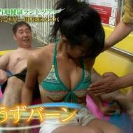 こじるりこと小島瑠璃子のDカップパイパイがおっさんに触られてたと話題にwwwwwwww【画像あり】 アイドルファンマスター