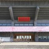 『[イコラブ] 1月16日 日本武道館 待機列&会場内状況など…』の画像