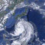 『台風6号 接近』の画像