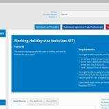 『オーストラリアワーホリビザ申請記録』の画像