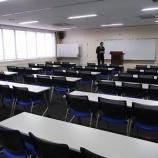 『【新春開運講座】2016年1月23日(土)@千代田のレポート』の画像