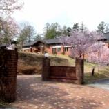 『いつか行きたい日本の名所 山中湖文学の森公園(三島由紀夫文学館 山中湖情報創造館)』の画像