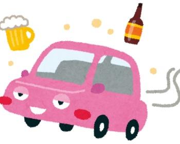 「酒を飲んだ人とキスしただけ」ウィンカーを出さず車線変更した女から基準の3倍以上のアルコールを検出 福岡市
