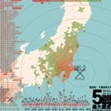 『千葉県東方沖でM6.2の地震発生 ネットの声「なげ~よ!まだ揺れてる」』の画像