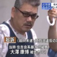 栃木市の居酒屋でトラブル相手に発砲、住吉会系組長を起訴、他の3人は不起訴