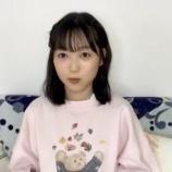 『【乃木坂46】どこで見つけてきた!?w 北川悠理の私服が凄すぎるwwwwww』の画像