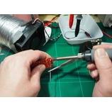 『USB接続 充電容量チェッカーを組み立てた。【ビット・トレード・ワン】』の画像