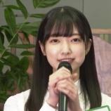 『【坂道研修生】大園玲ちゃんが乃木坂に来なかったのって、やっぱりこれが理由なのかなぁ・・・【欅坂2期生】』の画像